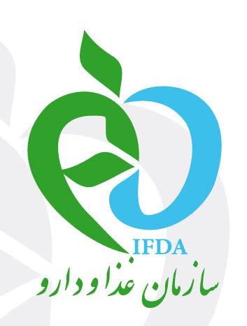 لوگو سازمان غذا و دارو